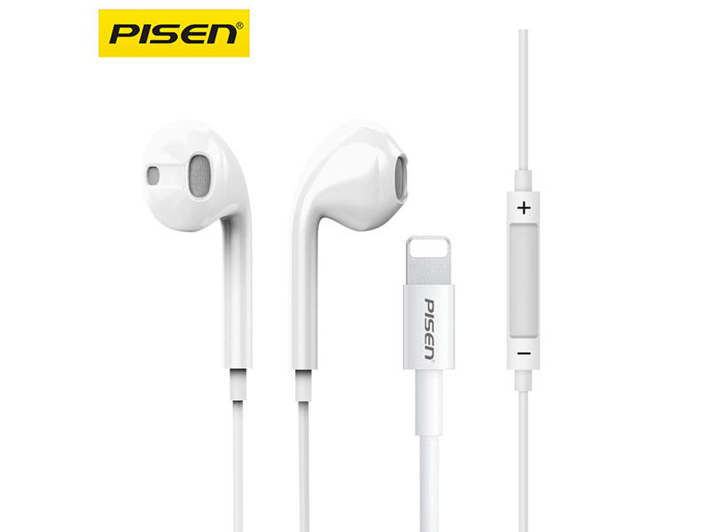Pisen G701 Lightning Mobile Phone Headset with Mic for Apple
